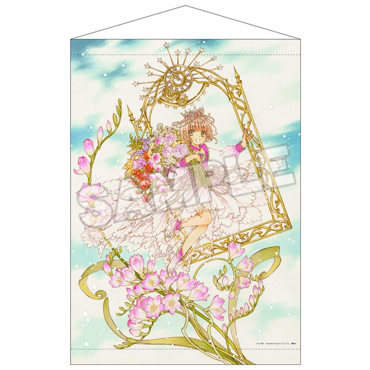 Cardcaptor Sakura A3 Tapestry