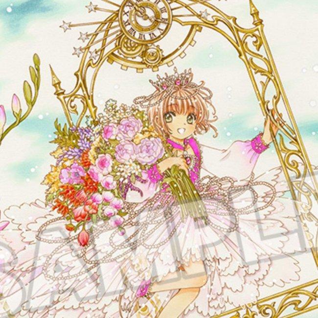 Cardcaptor Sakura Jigsaw Puzzle (1000 pcs.)