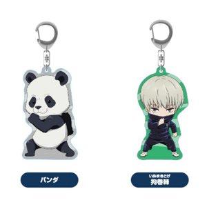 Jujutsu Kaisen Nendoroid Plus Acrylic Keychain (Panda/Toge Inumaki)