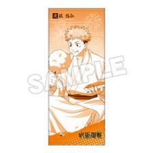 Jujutsu Kaisen Special Illustration Face Towel (Yuji Itadori/Megumi Fushiguro/Nobara Kugisaki/Satoru Gojo)