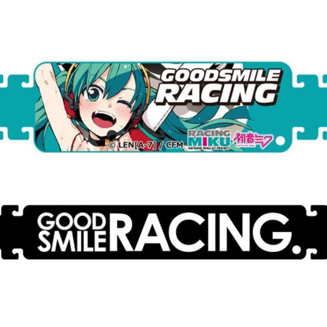 Mask Hook: Racing Miku 2020 Ver. 002