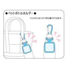 PET Bottle Holder: Racing Miku 2021 Ver. 001/002