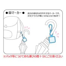 Umbrella Marker: Racing Miku 2021 Ver. 001/002