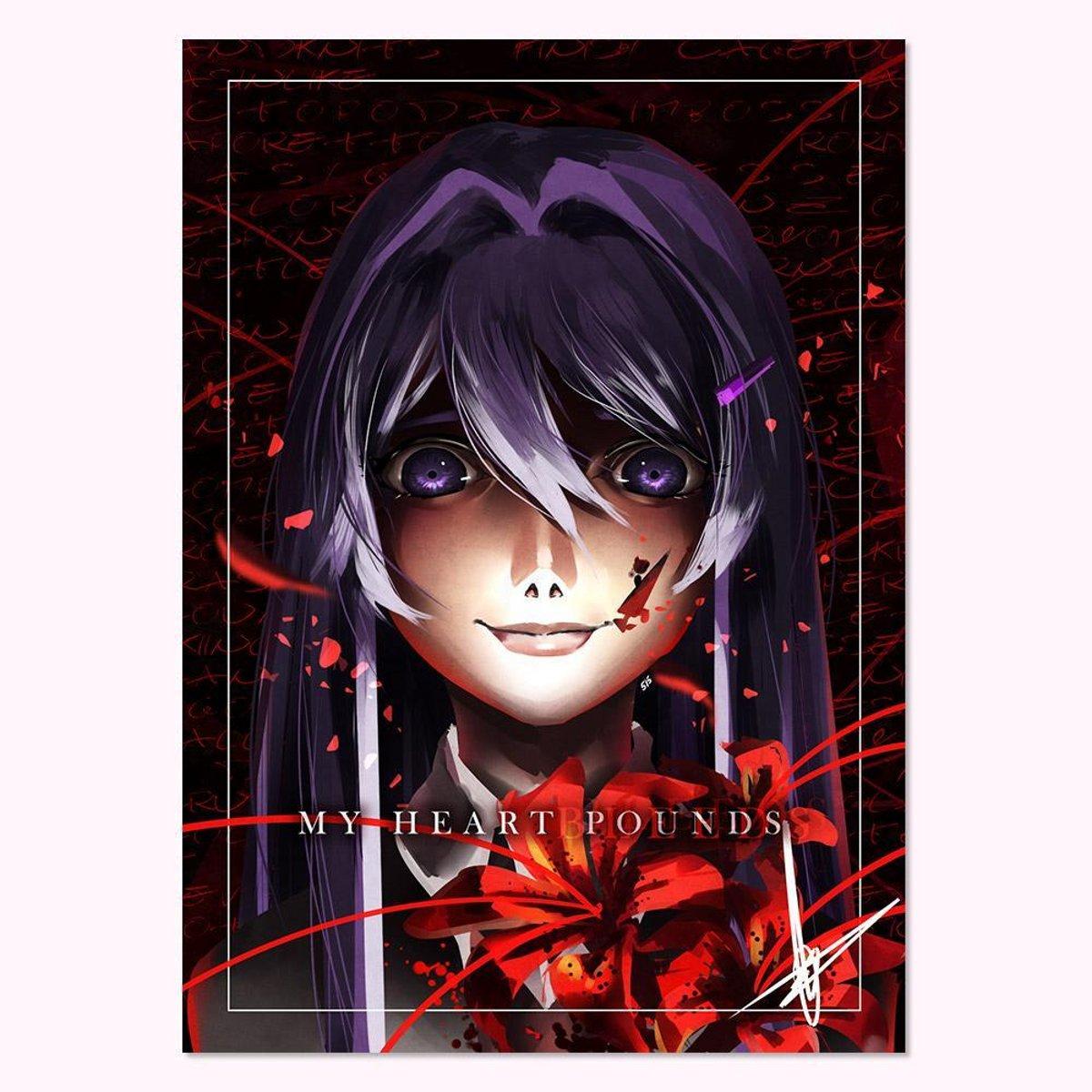 Yuri Nightmare Series Poster