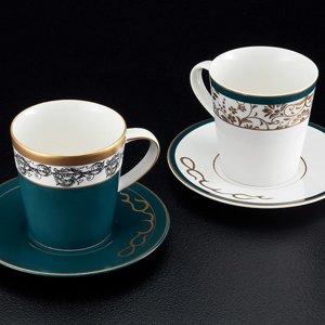 Freshly Brewed Coffee (Green & White)