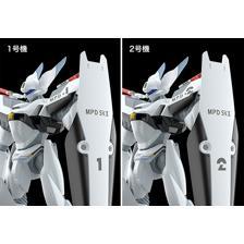 MODEROID AV-0 Peacemaker