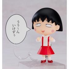 Nendoroid Chibi Maruko-chan