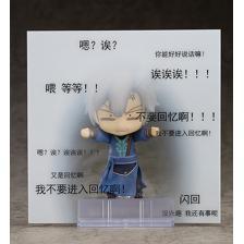 Nendoroid JianXin Shen