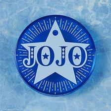 Nendoroid Jonathan Joestar
