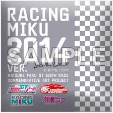 Hatsune Miku GT Project 100th Race Commemorative Art Project Art Omnibus Cushion