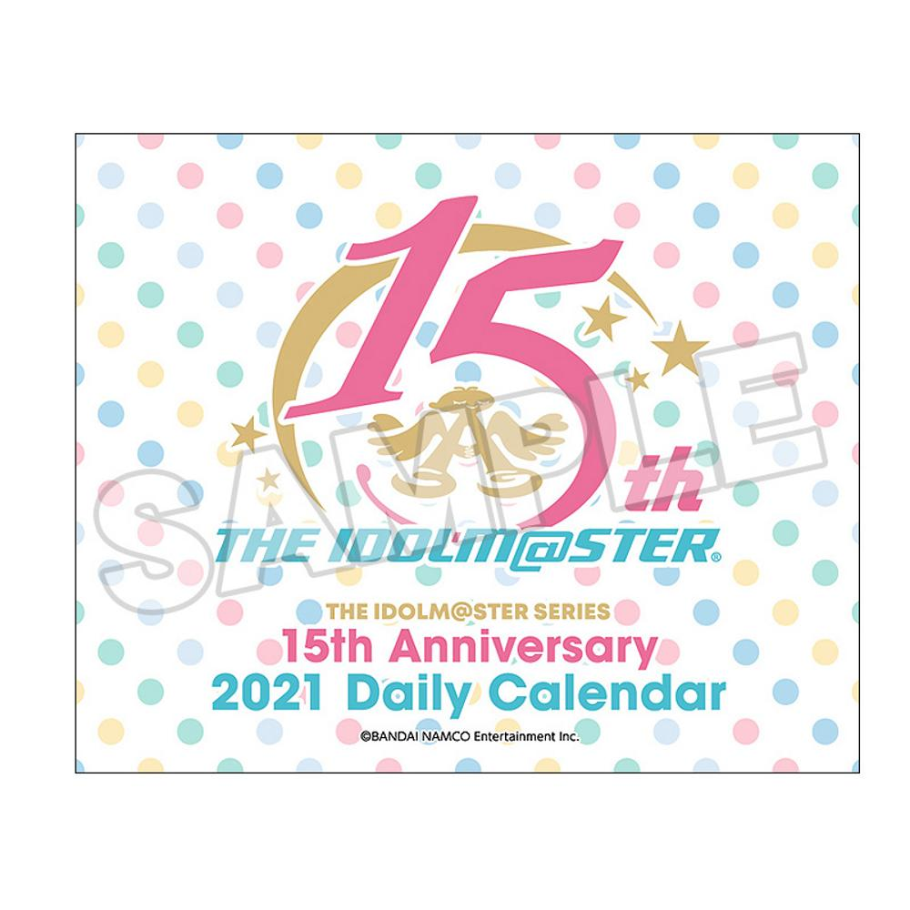 THE IDOLM@STER 15th Anniversary 2021 Daily Calendar (Standard Edition)