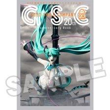 Hatsune Miku: Love is War Refined Ver. -Good Smile Company 20th Anniversary Book-
