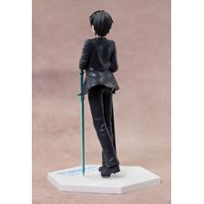 Sword Art Online Alicization LPM Kirito EX-Chronicle Figure
